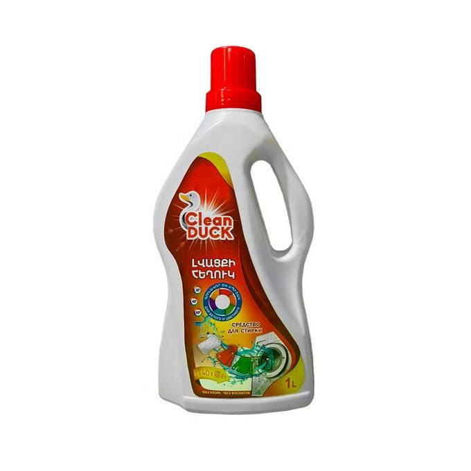 Լվացքի հեղուկ 1 լիտր / գունավոր և սպիտակ