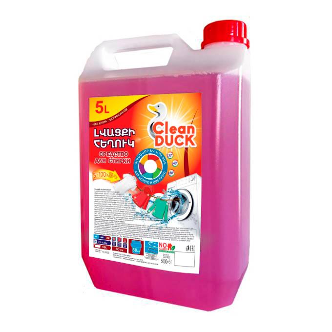 Լվացքի հեղուկ 5 լիտր / գունավոր և սպիտակ
